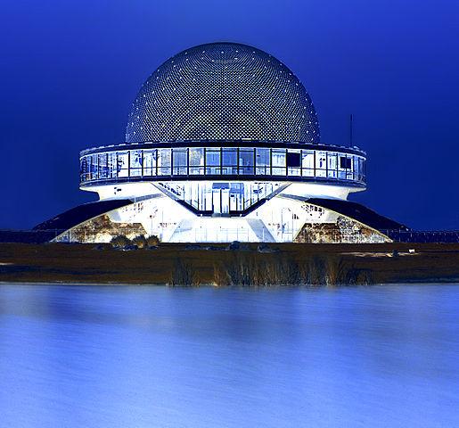 Galileo Galilei planetarium, Buenos Aires